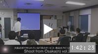 Shoot from Osaka(n) vol.2